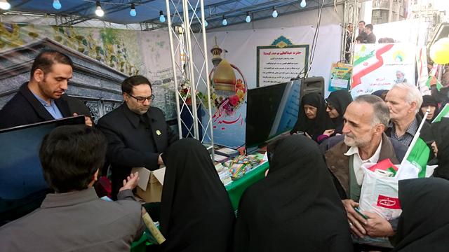 حضور آستان مقدس حضرت عبدالعظیم (ع) در راهپیمایی 22 بهمن + عکس