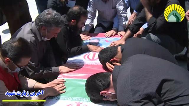 تشییع پیکر شهید مدافع حرم «اصغر پاشاپور» در آستان مقدس
