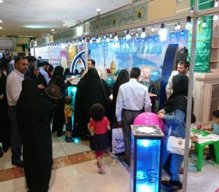 حضور آستان حضرت عبدالعظیم(ع) در بیست و پنجمین نمایشگاه قرآن کریم
