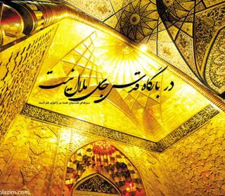 برگزاری مراسم سوگواری ایام محرم در آستان مقدّس حضرت عبدالعظیم حسنی علیهالسّلام