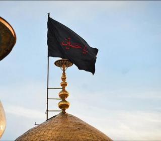 اهتزاز پرچم گنبد حرم مطهر حضرت اباعبدالله الحسين (ع) بر فراز بارگاه حضرت عبدالعظيم (ع)