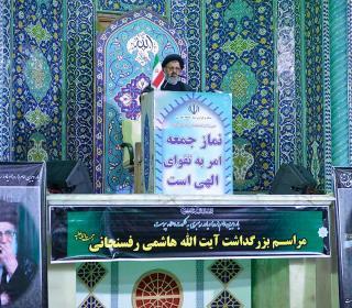 بزرگداشت درگذشت آیت الله هاشمی رفسنجانی(رحمت الله علیه) / عکس:جلال اسدی