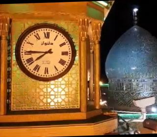 لحظه تحويل سال نو ١٣٩٧ در آستان مقدس حضرت عبدالعظيم (ع)