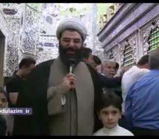 تبریک سال نو، به زبان و گویشهای مختلف در آستان مقدس حضرت عبدالعظیم(ع)