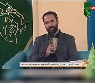 تشریح برنامه های ماه مبارک رمضان در برنامه زنده شبکه قرآن سیما توسط مدیر کل ارتباطات و تبلیغات آستان مقدس