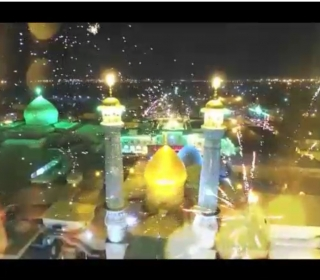 تيزر ويژه برنامه شب ولادت حضرت عبدالعظيم(ع)