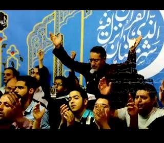 تیزر ویژه برنامه شب های ماه مبارک رمضان در مسجد جامع آستان مقدس