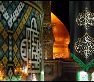 تیزر مراسم شب رحلت حضرت عبدالعظیم(ع)