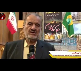 مصاحبه معاون فرهنگی و امور زائرین آستان مقدس حضرت عبدالعظیم(ع) در خصوص اقدامات این آستان در روز اربعین