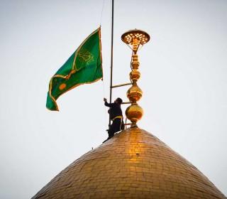 تیزر مراسم تعویض پرچم گنبد حضرت عبدالعظیم(ع) در شب ولادت آنحضرت