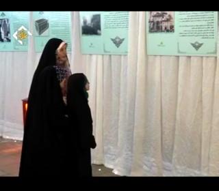 """گزارش شبکه قرآن از نمایشگاه """" آستان در گذر زمان"""" به مناسبت هفته ولادت حضرت عبدالعظیم(ع)"""