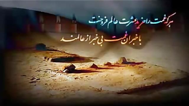 برگزاری مراسم سوگواری شهادت امام حسن مجتبی (ع) در حرم حضرت عبدالعظیم(ع)