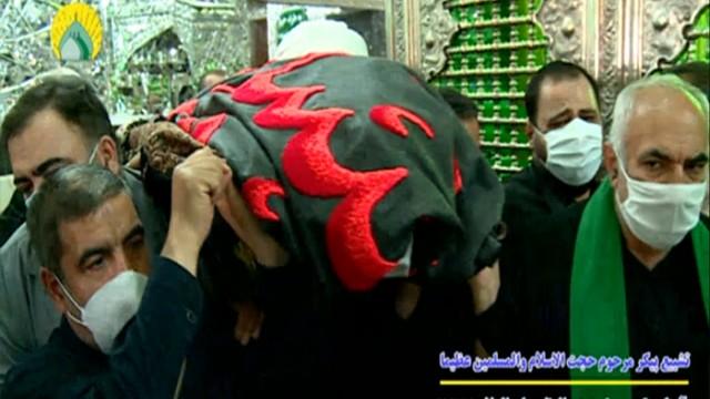 تشییع پیکر مرحوم حجت الاسلام و المسلمین عظیما(ره) در آستان مقدس حضرت عبدالعظیم(ع)