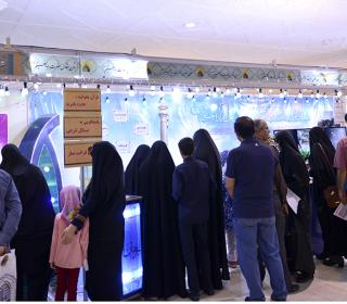 Head of Cultural and Pilgrims' Affairs Department of Holy Shrine Attended in Quran Exhibition