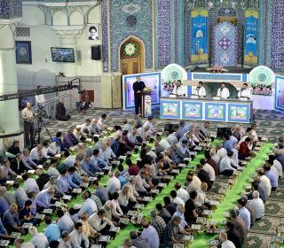 Noble Qurans Tartil Reading Ceremony in Holy Shrine of Hazrat 'abd al-Azim (PBUH))