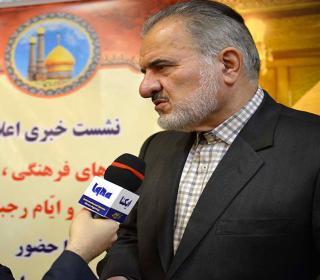 نوروز در آستان مقدس حضرت عبدالعظیم (ع) / گزارش تلویزیونی
