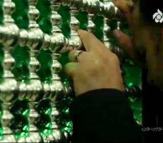 مستندی از سالروز حضور امام خمینی(ره) در حرم حضرت عبدالعظیم(ع) - پخش شده از شبکه پنج سیما