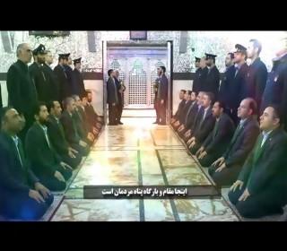"""نماهنگ """"سیدالکریم"""" با اجرای گروه  محمد رسوال الله(ص) و خادمین آستان مقدس"""